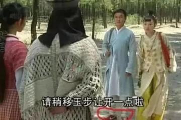 骗了咱们多少年的穿帮镜头张三丰的耐克鞋我忍了刘涛的腿太显着了吧